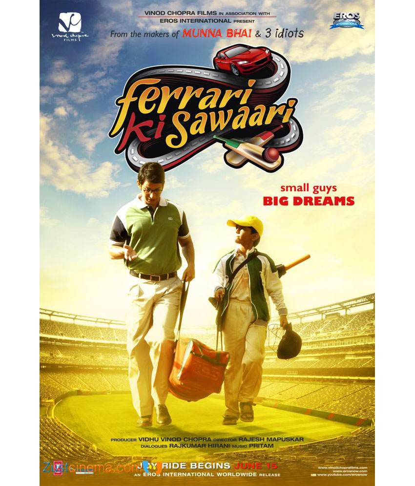 ferrari ki sawaari ( dvd ) ( hindi ): buy online at best price in
