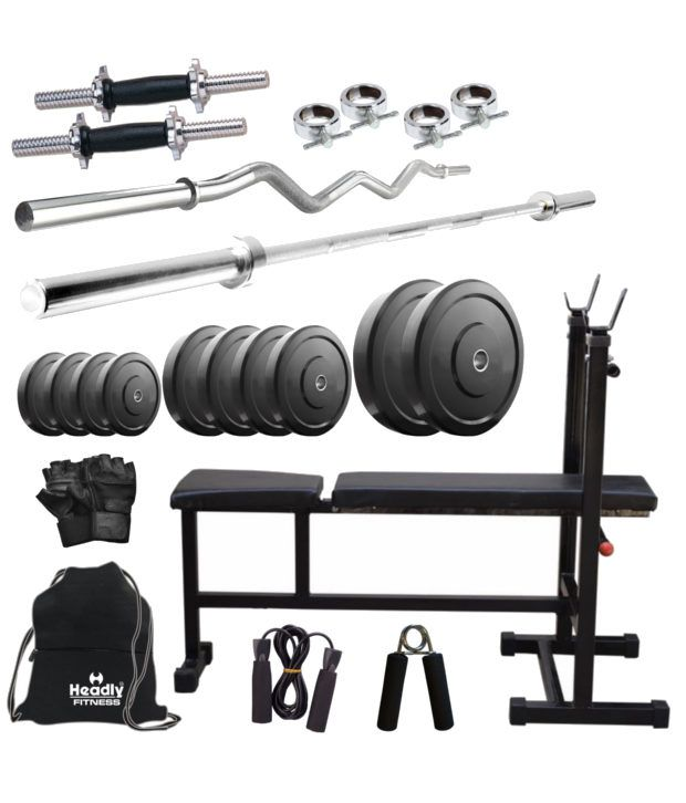 Cybex Treadmill Error Code 3: Headly 50kg Home Gym, 14 Inch Dumbbells, 2 Rods, 3 In 1 (i