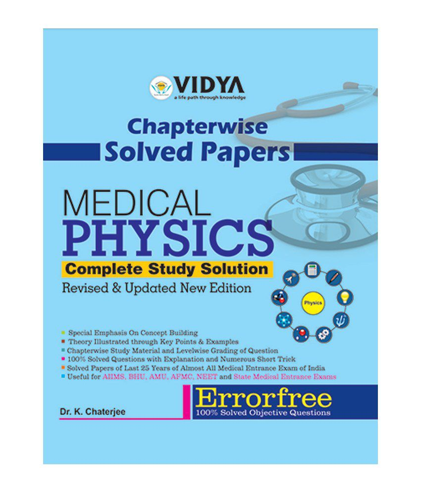 Medical Physics (Downloadable PDF) by Vidya Downloadable Content