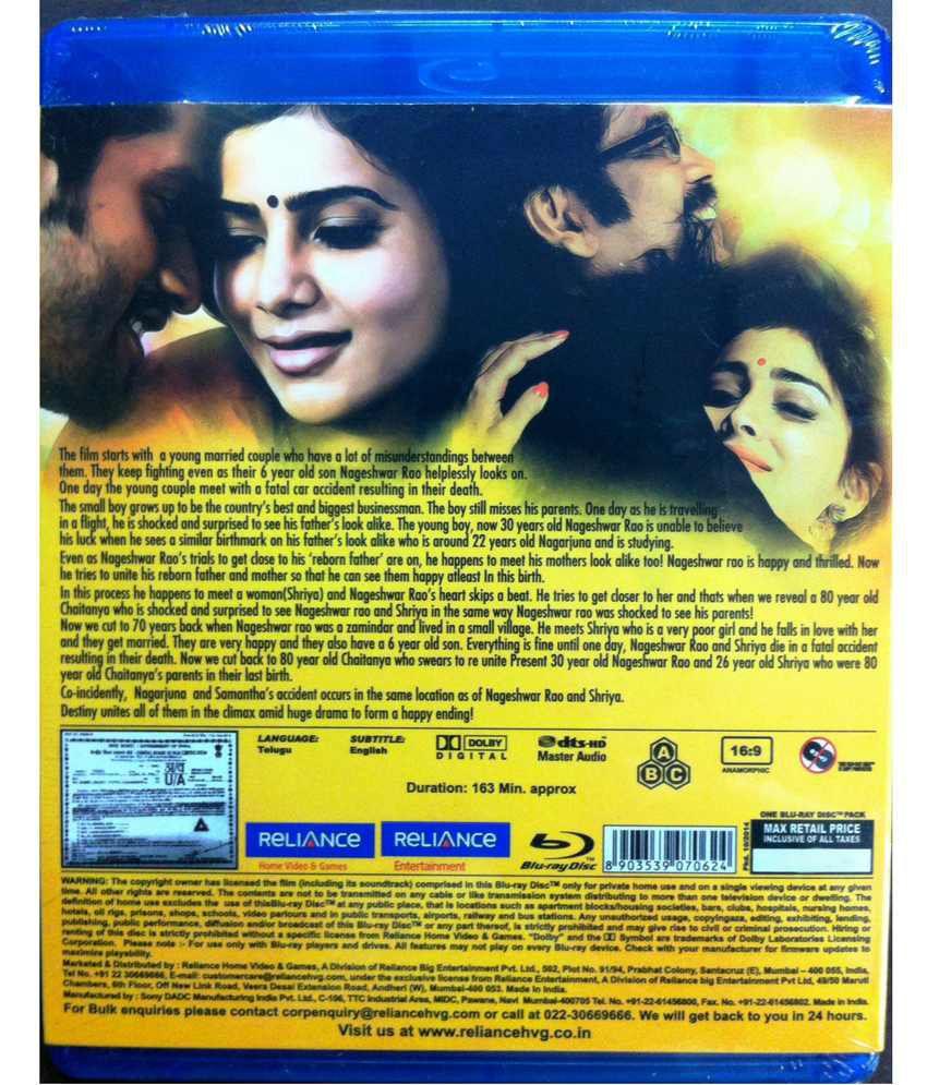 Manam Telugu Blu Ray ( Blu-ray ) ( Telugu ): Buy Online at