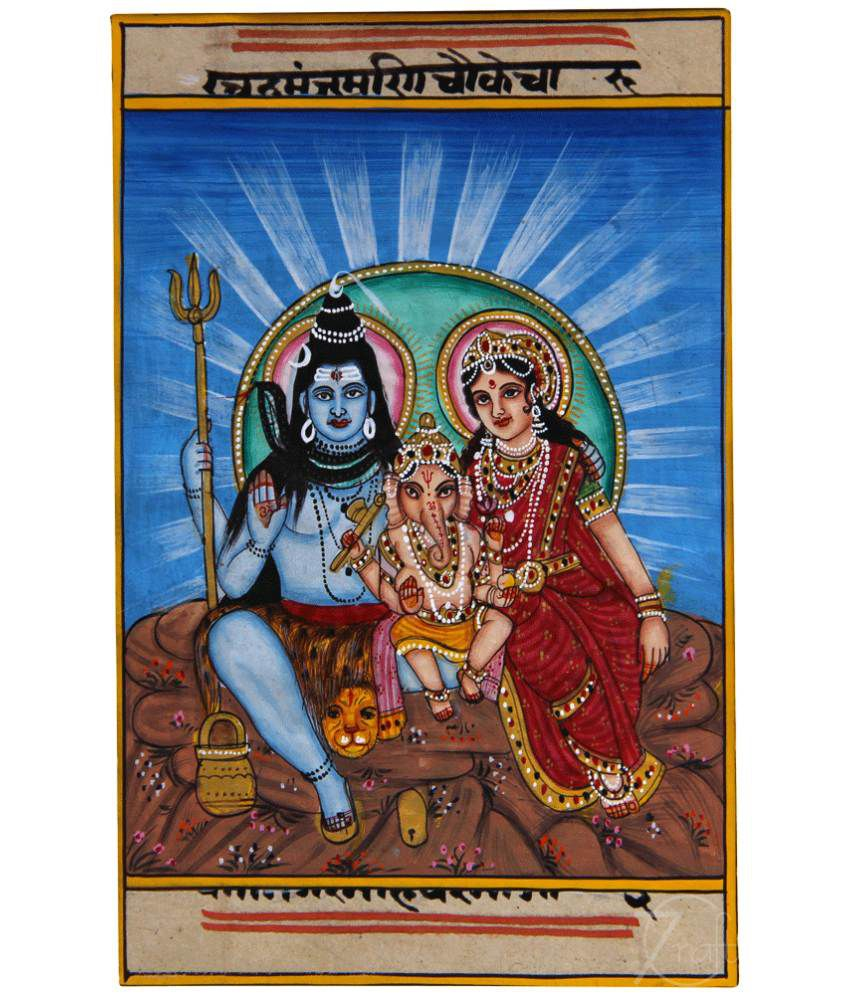 Handmade Indian Miniature Painting-Shiva,Parvati and Ganesha (With Golden Frame)
