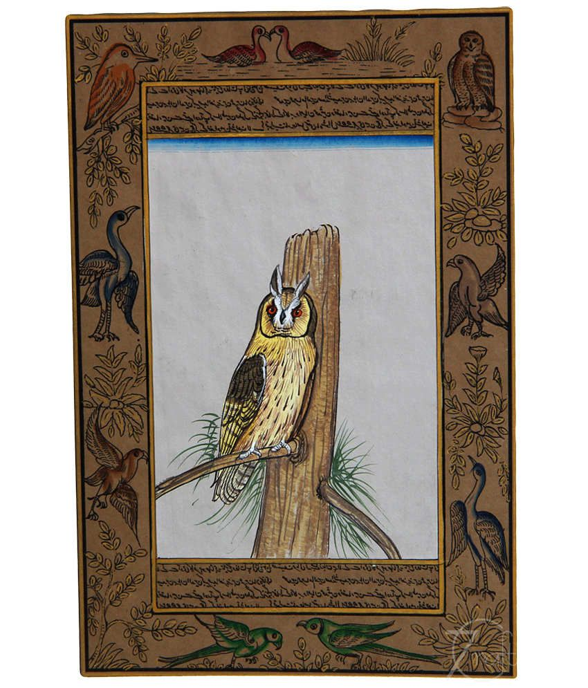 Handmade Indian Miniature Painting-Owl on Tree (With Black Frame)