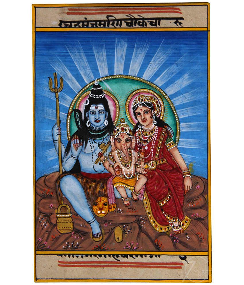 Handmade Indian Miniature Painting-Shiva,Parvati and Ganesha (With Black Frame)