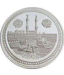 Silver Coins & Bars: Buy Silver Coins & Bars Online at Low