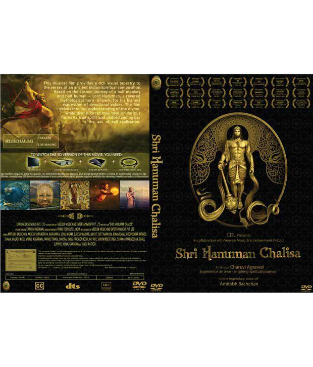 Shri Hanuman Chalisa 3d ( Dvd ) ( Hindi )