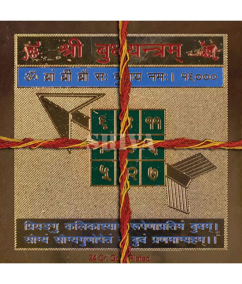 Shree Budh Yantra