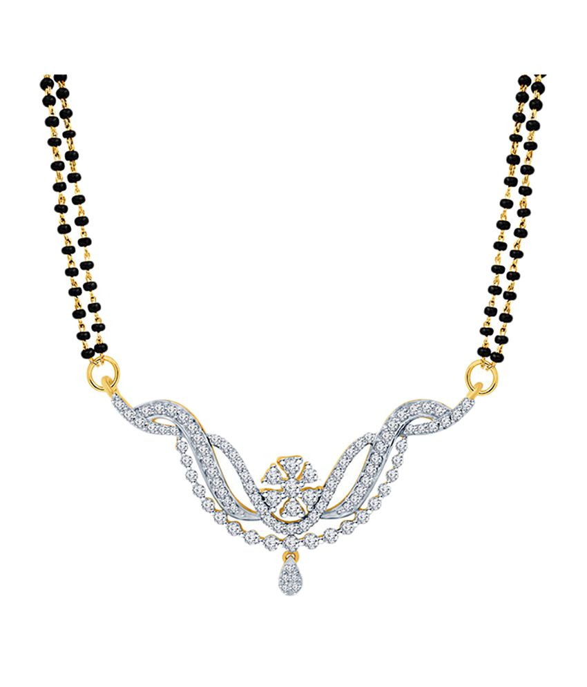 Eldora Beautiful Silver & Black Alloy Tanmaniya Mangalsutra