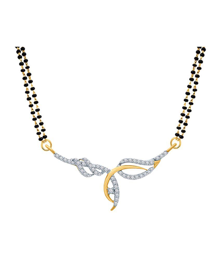 Eldora Fashionable Black & Silver Tanmaniya Mangalsutra