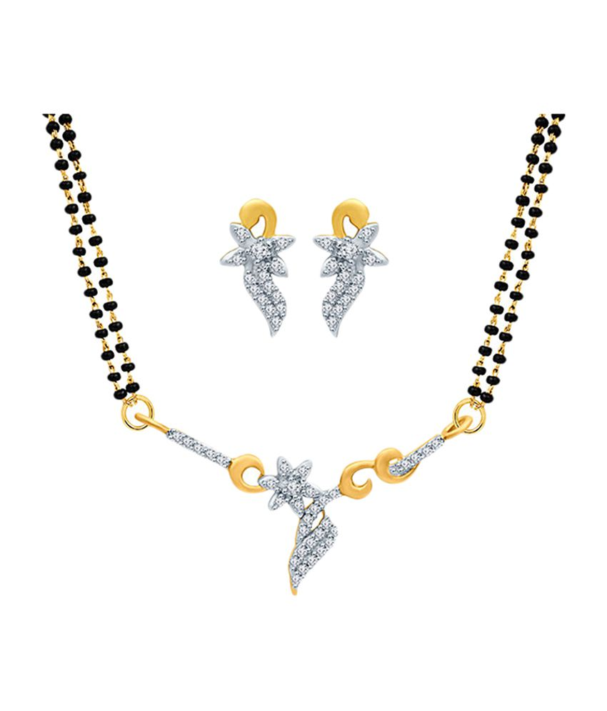Eldora Fashionable Silver & Black Alloy Tanmaniya Mangalsutra Set