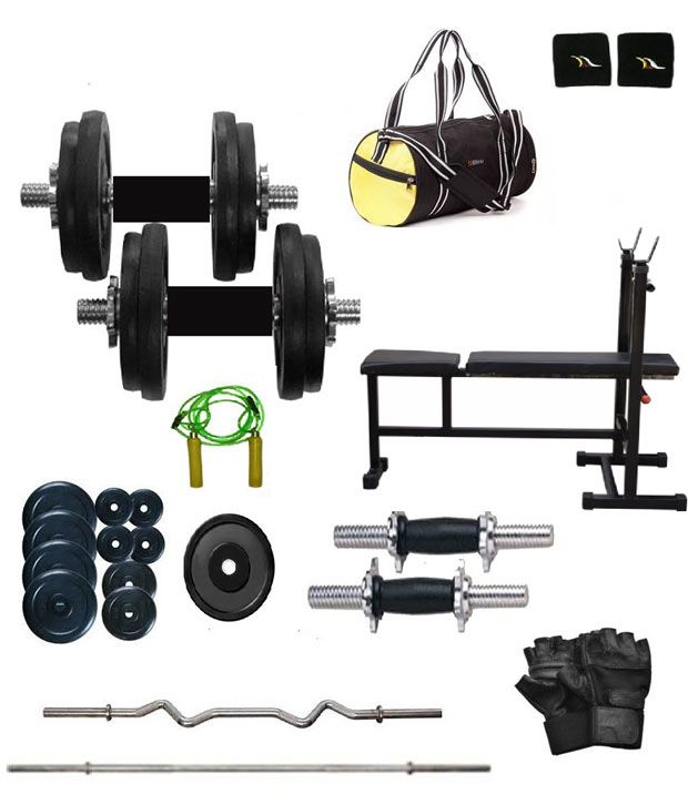 Bodyfit kg home gym with inch dumbbell rods
