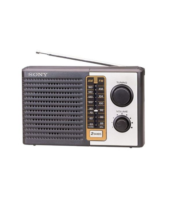 Buy sony icf f10 2 band transistor radio online at best for Icf pricing