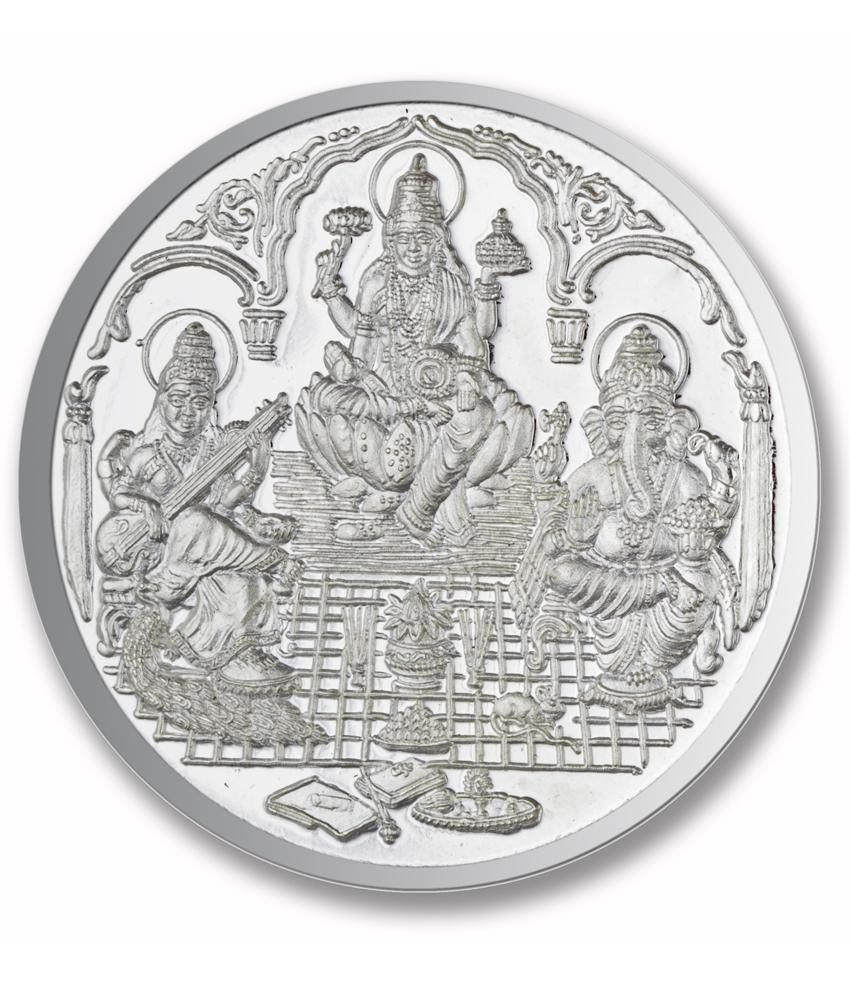 P.n.gadgil Jewellers 15 Gms Trimurti Shree Silver Coin