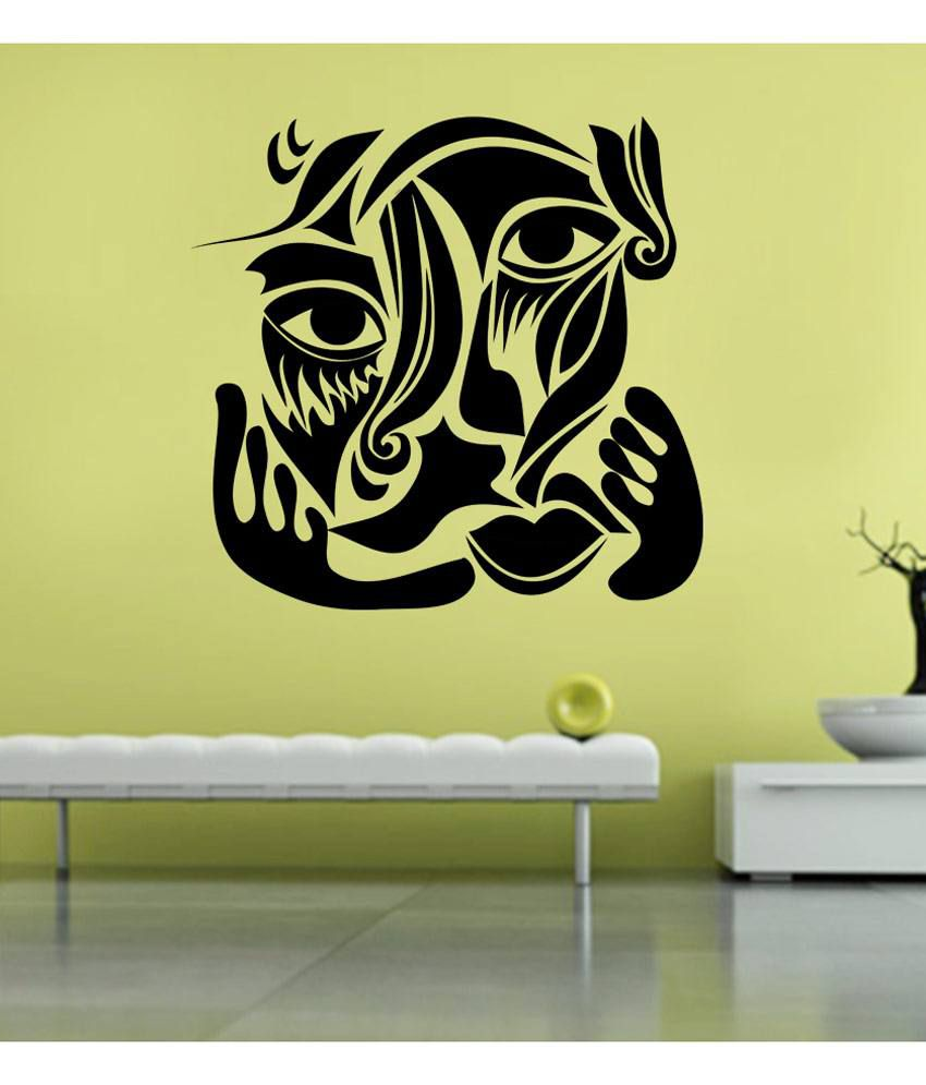 Hoopoe Decor Abstract Art Wall Stickers and Wall Decals, Best Wall ...