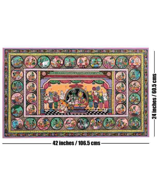 Odisha Handicrafts Purushottam Pattachitra Painting