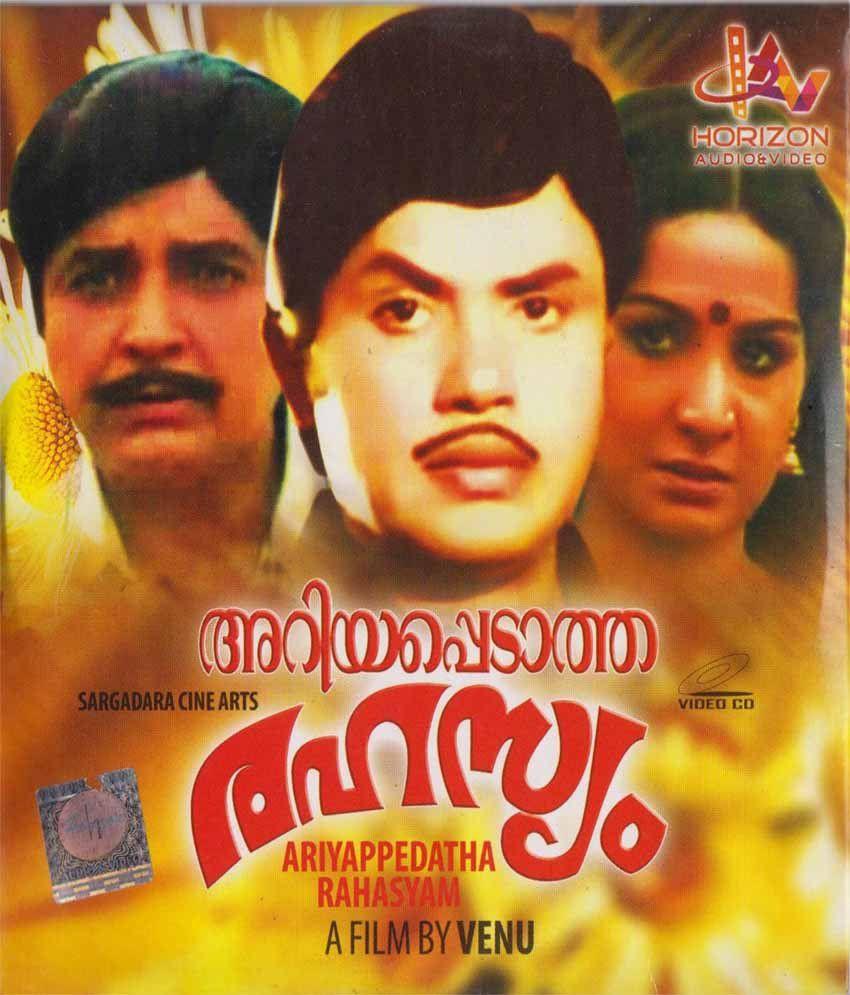 ariyapedatha rahasyam vcd malayalam buy online at