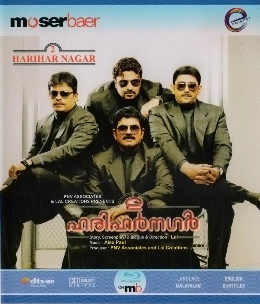 2 Harihar Nagar Blu Ray Malayalam Buy Online At Best Price