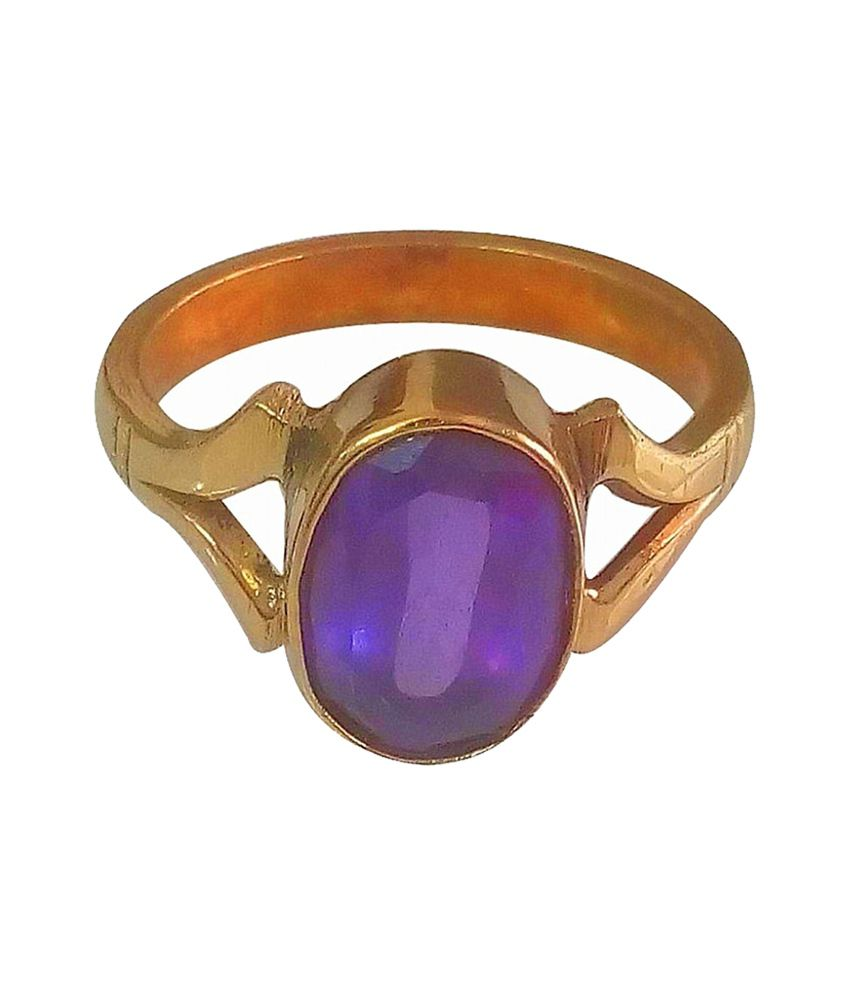 Asian Gems & Jewels Cultured Amethyst / Kathela Finger Ring (Panch Dhaatu) Of 1.25 Ratti