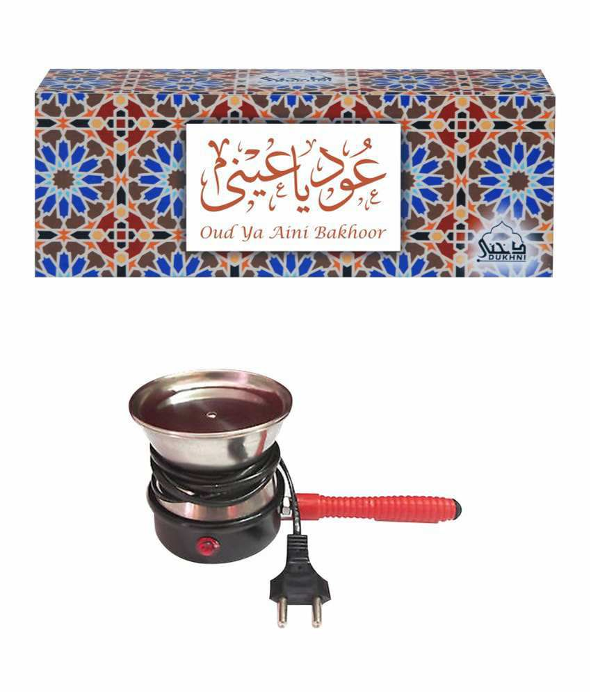 Dukhni Oud Ya Aini Bakhoor (Large) & Electric Incense Burner