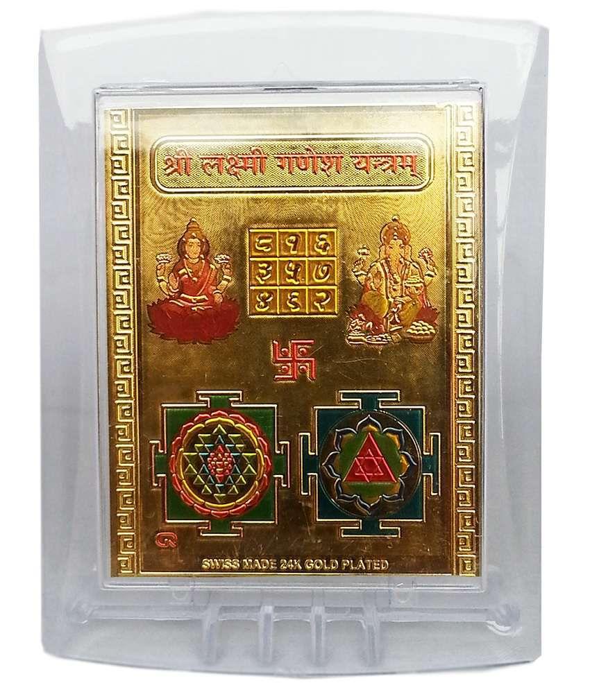 Gold Art 4 U Shree Laxmi Ganesh Gold Foil Religious Idol