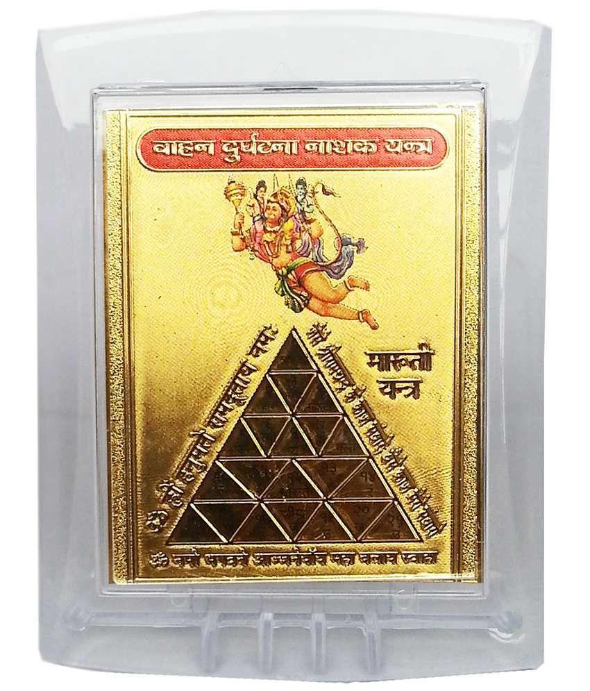 Gold Art 4 U Vahan Durghatna Nasak Gold Foil Religious Idol