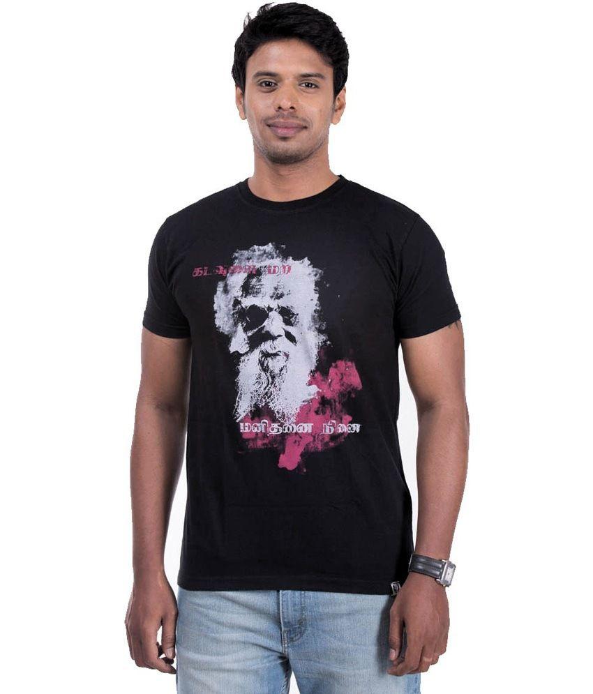 watch 89fd4 9ba8d Fotachu Tamil TShirt Periyar