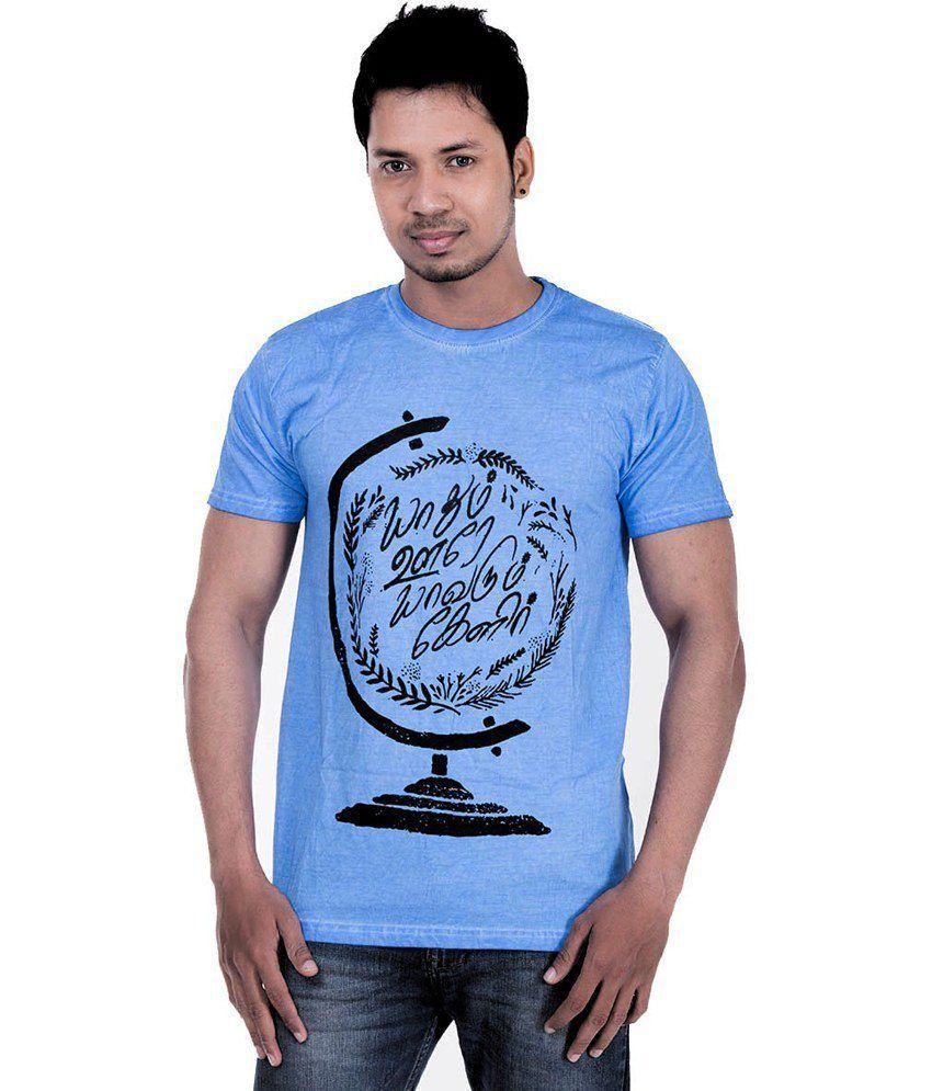 Fotachu Tamil Tshirt Yaathum Oore
