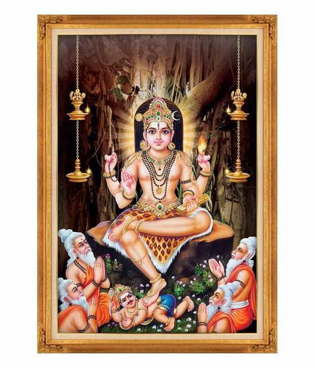 My God Lord Sri Dakshinamurthy Poster Buy My God Lord Sri