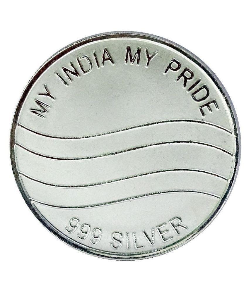 plain silver coin