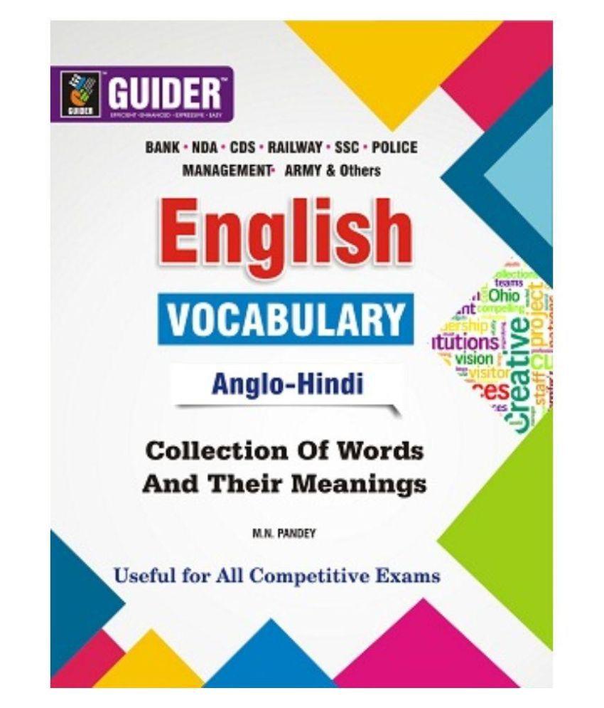 english word management