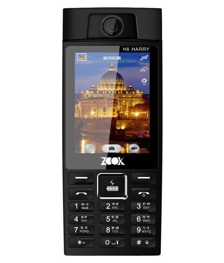 Zook h8-harry ( Below 256 MB Black )