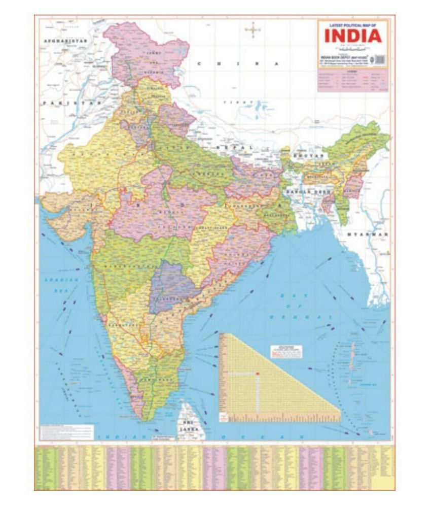 Ncp Political Indian Map Buy line at Best Price in India Snapdeal