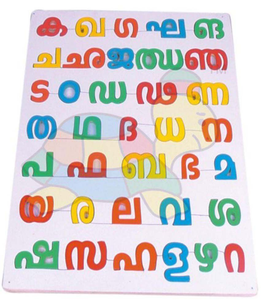 Delightful Little Genius Multicolour Wooden Malayalam Alphabets