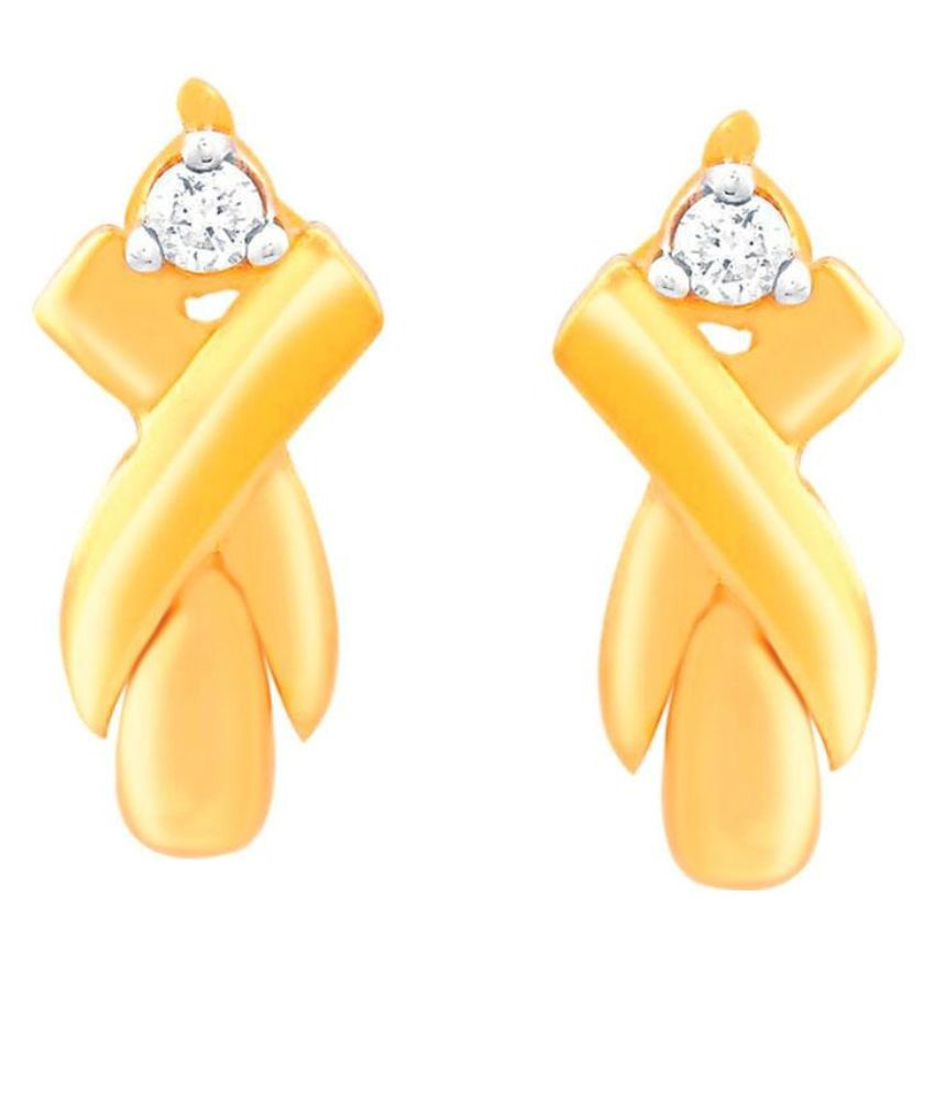 Gili 18kt BIS Hallmarked Yellow Gold Diamond Studs