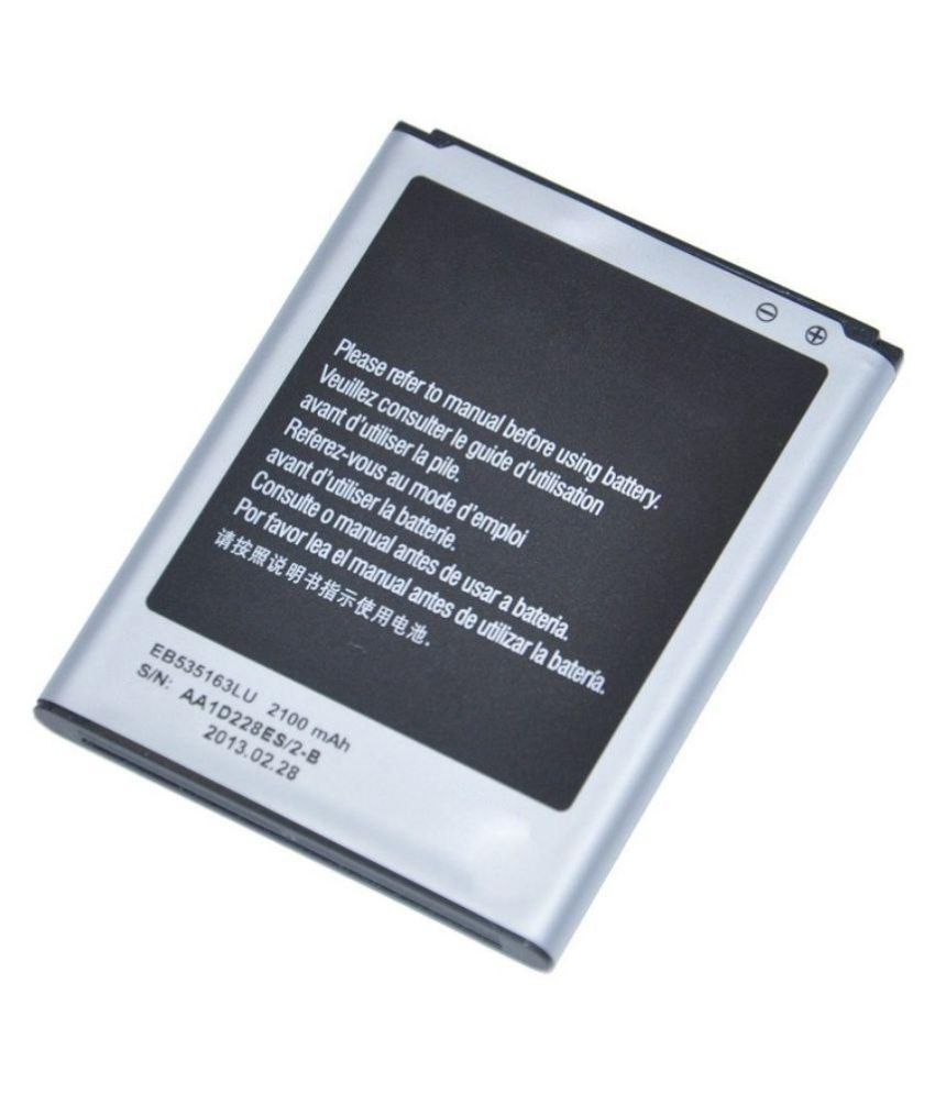 Citro EB535163LU 2100mAh Battery