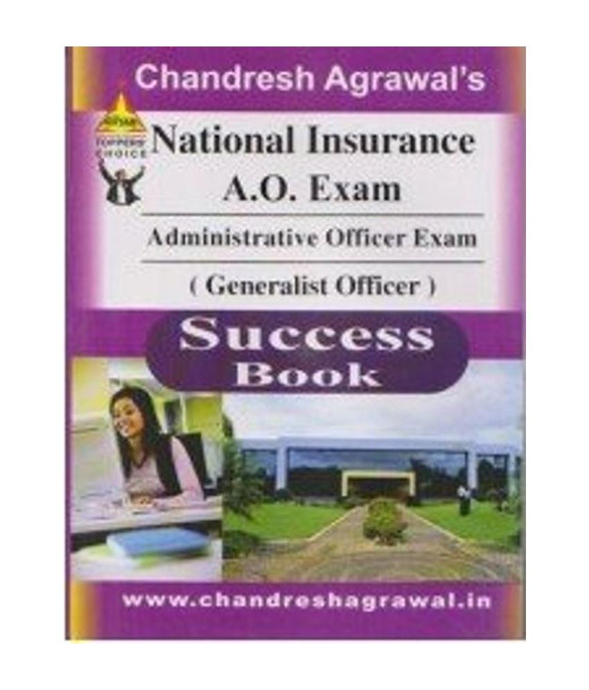 Countrywide Insurance Free Quote: National Insurance A.O. Exam: Buy National Insurance A.O