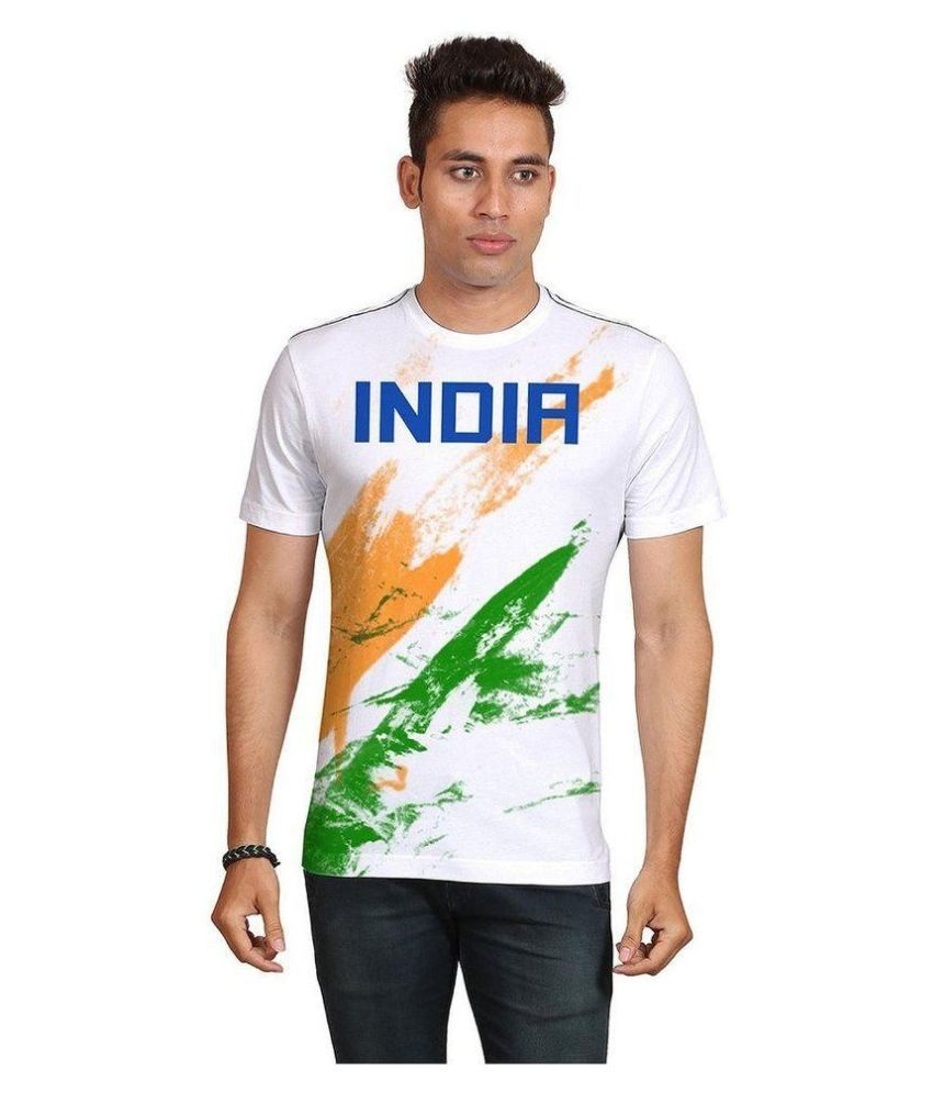 Independence day special edition - Gym T-shirt