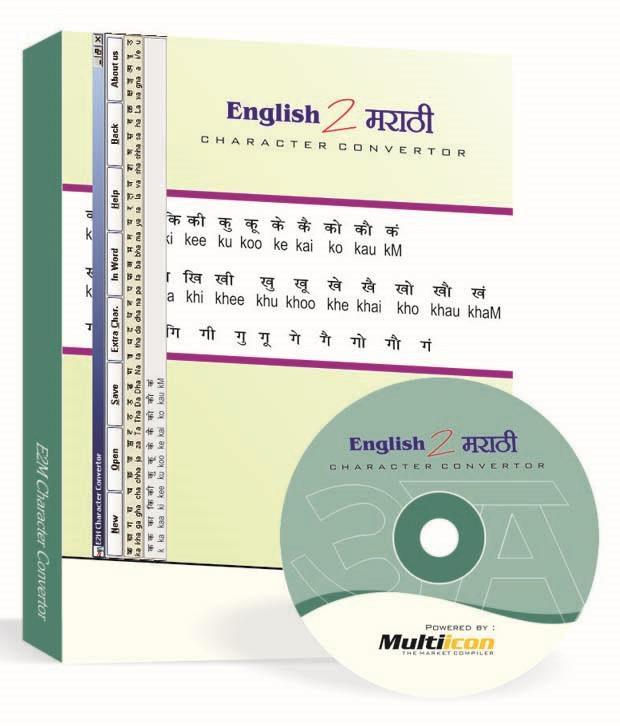 India typing marathi Online Marathi