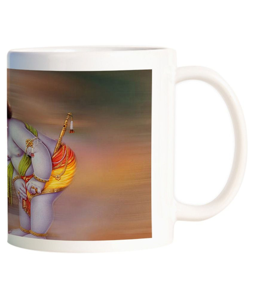 Funturoo Multicolour Coffee Mug