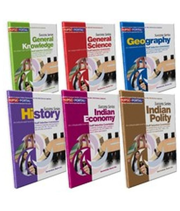 SSC Combined Graduate Level Success Series (Set of 6 Books) price comparison at Flipkart, Amazon, Crossword, Uread, Bookadda, Landmark, Homeshop18