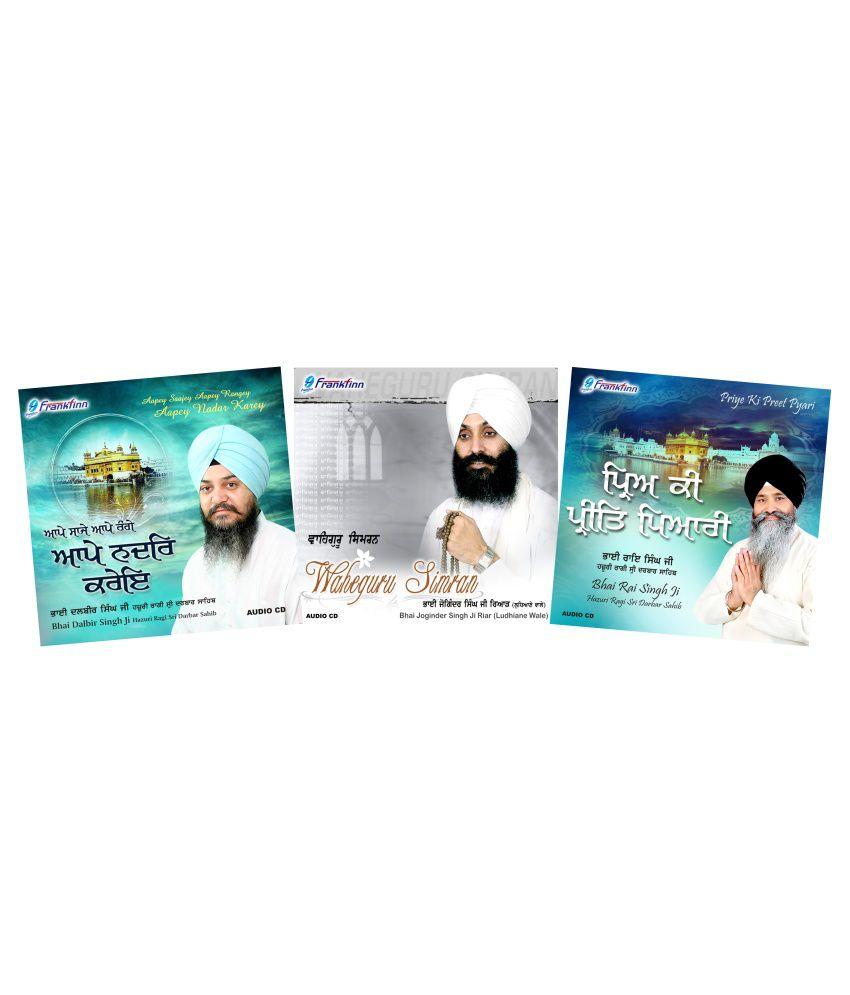 Frankfinn Shabad Gurbani - Pack Of 3 Audio Cds (aapey Nadar Karey - Waheguru Simran - Priye Ki Preet Pyari) (cd ) (punjabi )