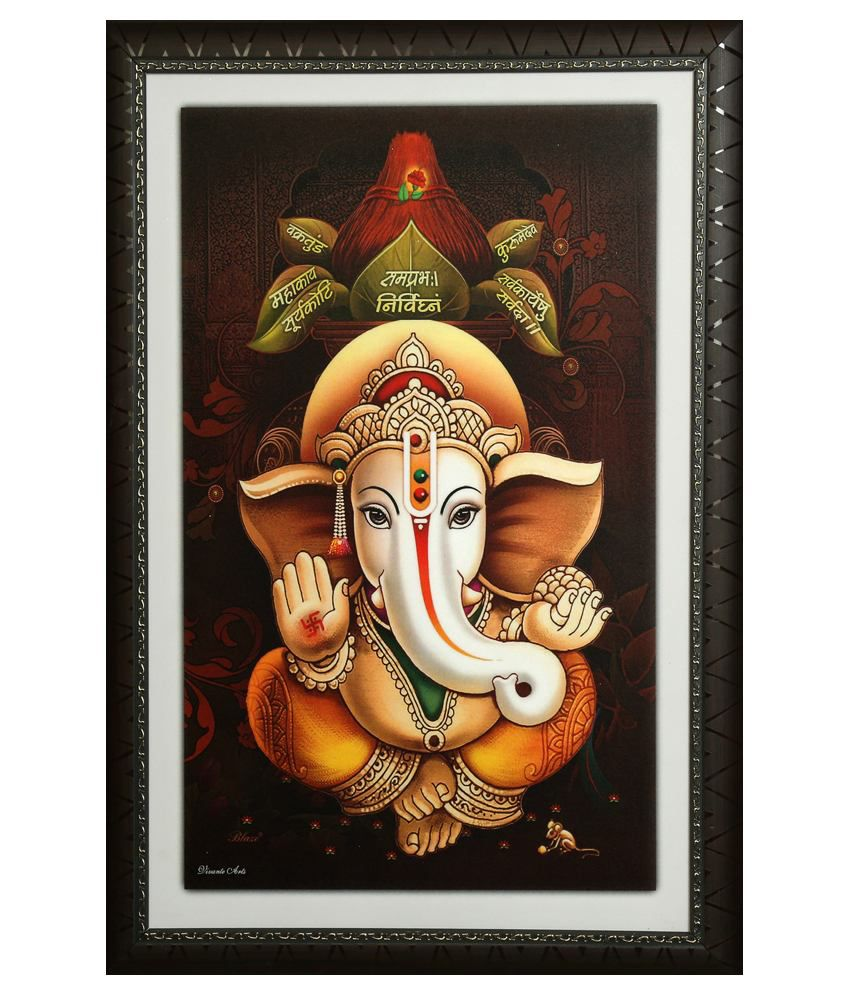 Truce Lord Ganesha Wall Painting With Frame Buy Truce Lord Ganesha