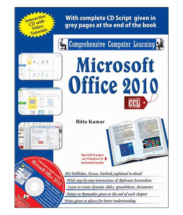 microsoft office 2010  buy microsoft office 2010 online at