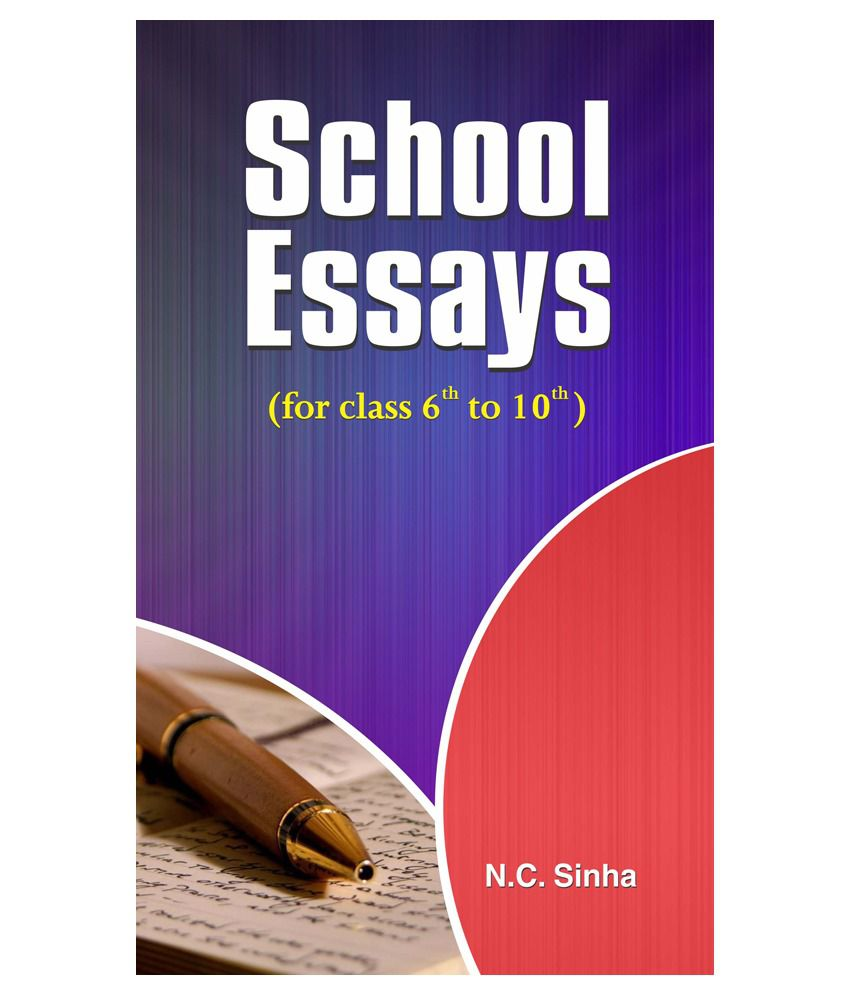 High school english essays india phd thesis size