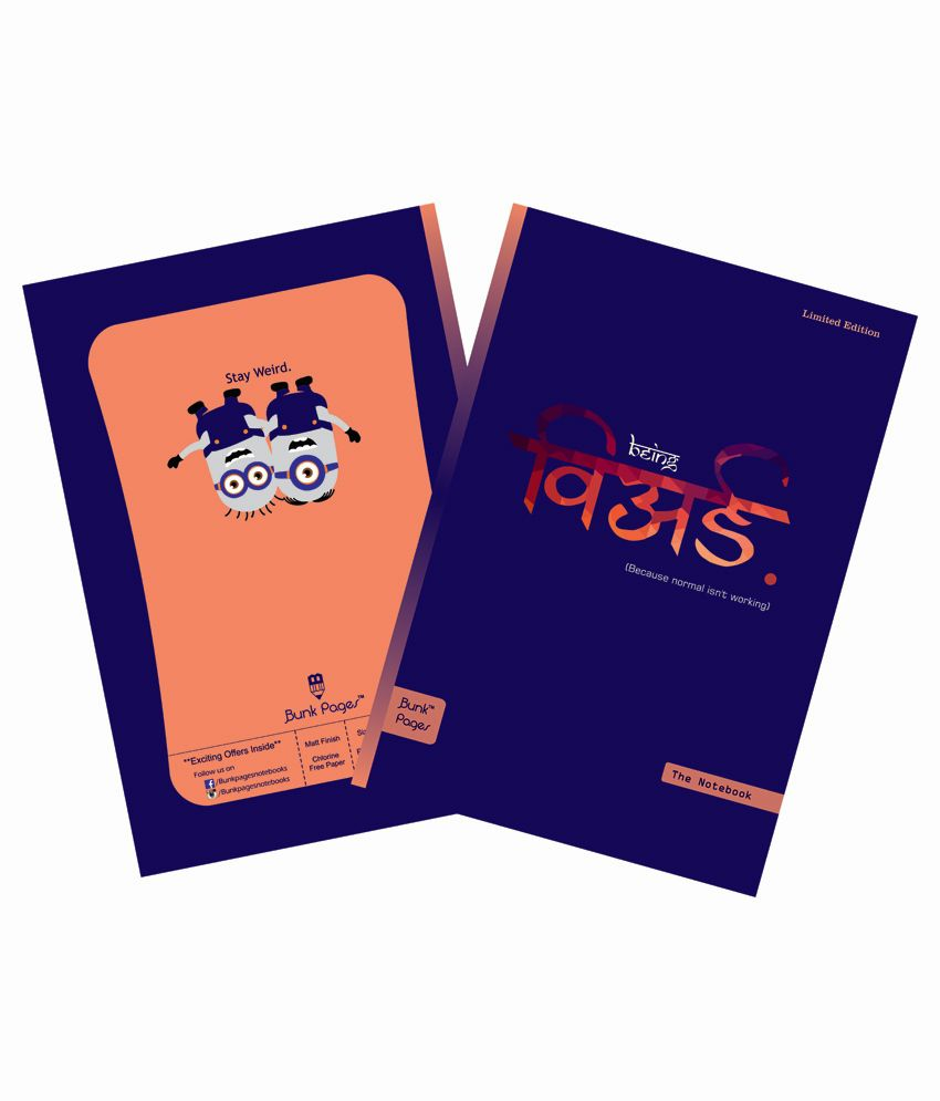 Bunk Pages Notebook - Pack Of 5: Buy Online at Best Price in