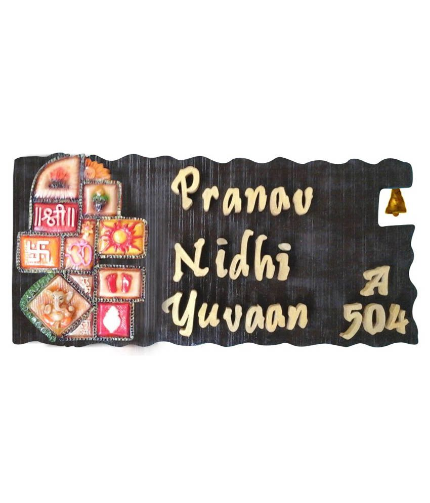 Nameplateswala Brown Vastu Design Wooden Name Plate Buy