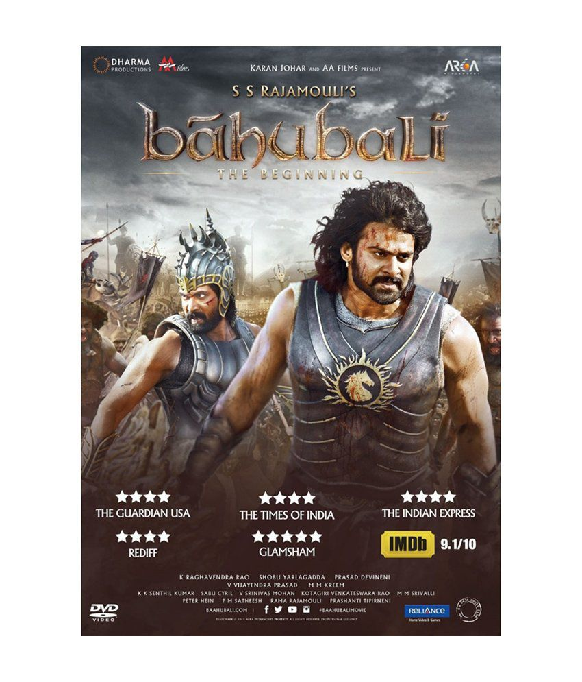 Bahubali (Hindi) [DVD]