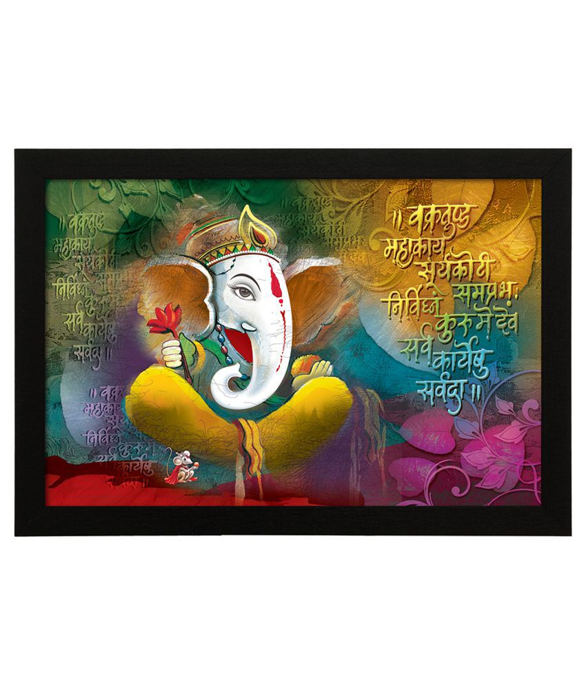 Delight Wooden Ganesh Sloka Floral Digital Printed Uv Photo Frame