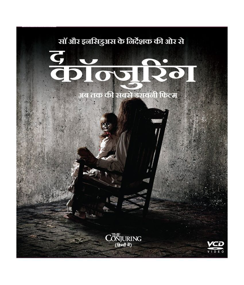 the conjuring hindi buy online at best price in india snapdeal rh snapdeal com