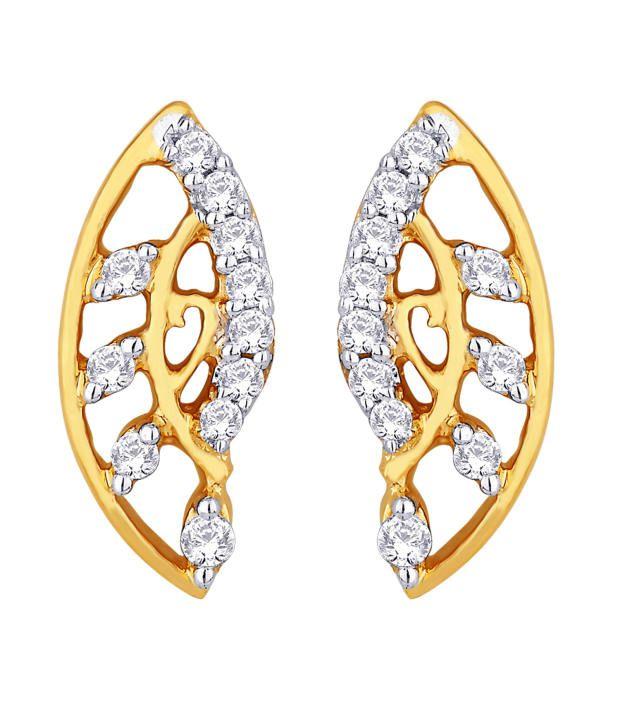 Shuddhi Maya 18kt Gold Diamond Studs