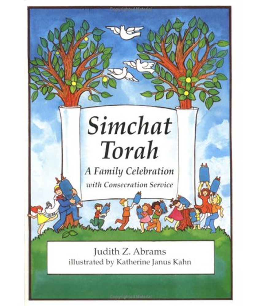 Simchat Torah Buy Simchat Torah Online At Low Price In India On